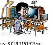 Ремонт  телевизоров,   микроволновых печей свч в ВИТЕБСКЕ