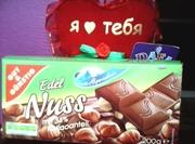 РАСПРОДАЖА немецкого шоколада с цельным орехом НУСС-200гр=2уе