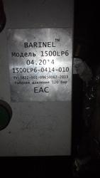Продам пресс Barinel для втор сырья