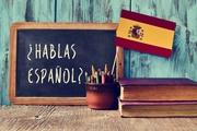 Требуется преподаватель испанского языка